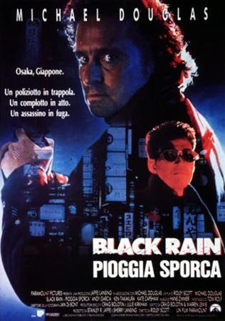 black-rain