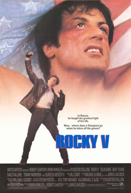 RockyV